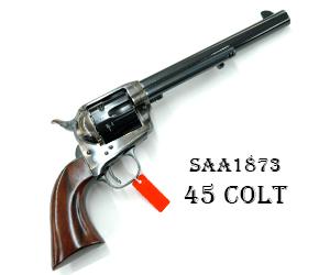 UBERTI SAA1873