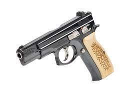 CZ 75 45th Anniversary – výroční zbraň